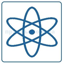 Рубрикатор - Энергетика