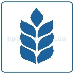 Рубрикатор - Сельское хозяйство