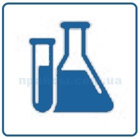 Рубрикатор - Нефтехимическая промышленность