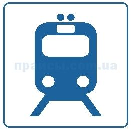 Рубрикатор - Транспорт и перевозки
