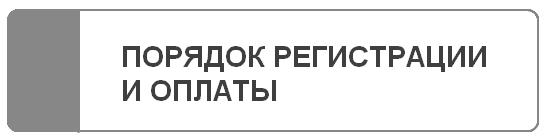 Порядок регистрации на портале Прайсы.com.ua и оплата