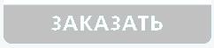 Разместить бесплатно строчную ифнормацию о компании на портале Прайсы.com.ua